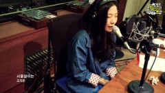 Seoul Life Is (131015 MBC Radio) - Oh Ji Eun