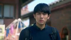 Beautiful Day - Kim Woo Joo