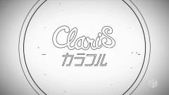 Colorful - ClariS
