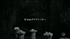 X'mas Love Story. - Sonar Pocket