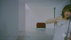 Taiyou no Megami - Ieiri Leo