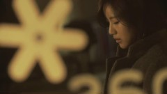 Empty Room - Gil Hak Mi