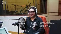 Cherry Blossom, BMK (140124 MBC Radio) - BMK