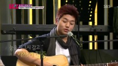 My Everything (Kpop Star Season 3) - Bernard Park, Sam Kim