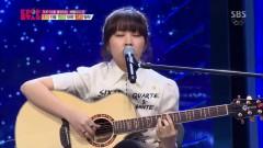 I Need A Girl (Kpop Star Season 3) - Gwon Jin A