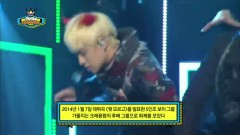 What Should I Do (140219 Show Champion) - K-Much
