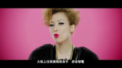 原始武器 / Vũ Khí Nguyên Thủy (OST Kick Ass Girl) - Trịnh Tú Văn