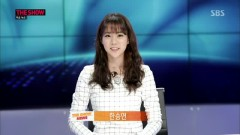 The Show News (140305 SBS The Show All About K-pop) - Park Gyuri