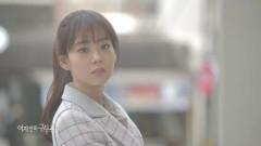 Can You Love - Jo Hyun Ah (Urban Zakapa)