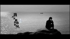我不是值得爱的人 / Wo Bu Shi Zhi De Ai De Ren / Anh Không Đáng Được Em Yêu - Đa Lượng