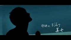 愤怒的老鸟 / Fen Nu De Lao Niao / Lão Điểu Phẫn Nộ - Đa Lượng