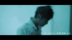 爱上你不是我的错 / Ai Shang Ni Bu Shi Wo De Cuo / Yêu Em Không Phải Là Sai Lầm Của Anh - Đa Lượng