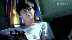 让爱冬眠 / Rang Ai Dong Mian / Để Tình Yêu Ngủ Đông - Đa Lượng
