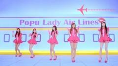 Kiss Me - Popu Lady