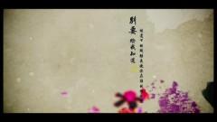 独活 / Cuộc Sống Cô Độc - Hồng Trác Lập