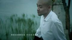 贪图 / Tan Tu / Ham Muốn
