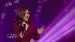 Unrequited Love (140412 Yesterday) - Ju Hyun Mi