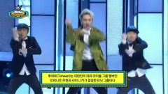 Delicious (140319 Show Champion) - Toheart (WooHyun & Key)