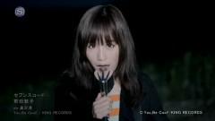 Seventh Code - Maeda Atsuko