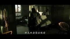 跟着你到天边 / Theo Em Đến Tận Chân Trời (Trở Về OST)