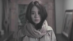 Your Scent (Vietsub) - Gary, Jung In