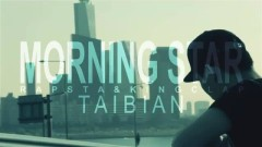 Morning Star - Taibian