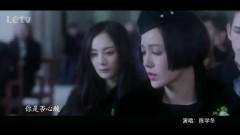 不再見 / Không Tạm Biệt (Tiểu Thời Đại 3 OST) - Trần Học Đông