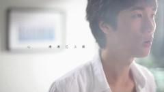 爱上 / Yêu - Đinh Tường Uy
