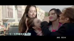 万花瞳 / Vạn Hoa Đồng (Tiểu Thời Đại 3 OST) - Thái Y Lâm