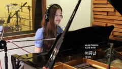In Summer (140613 MBC Radio) - Park Sae Byul