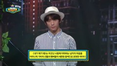 You Make Me A Fool (140723 Show Champion) - B1A4