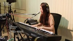 Maybe You Know (140725 MBC Radio) - Park Sae Byul