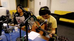 Thinking Of You (140803 MBC Radio) - One More Chance