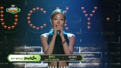 Can You Hear Me (140730 Show Champion) - Lucky J