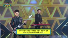 Shine (140723 Show Champion) - J-Min