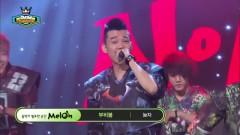 Bubi Boom (140723 Show Champion) - Nolza