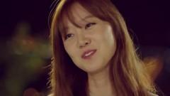 I Feel You - Hong Dae Kwang