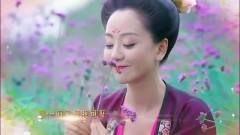 待我长发及腰 / Chờ Em Tóc Dài Đến Eo (Chế Tạo Mỹ Nhân OST) - Thượng Văn Tiệp, Từ Tử Uy