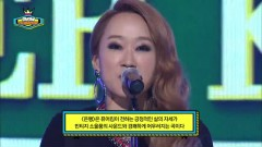 Bank (140910 Show Champion) - Puer Kim