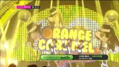 My Copycat (140823 Music Core) - Orange Caramel