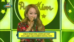Bank (140903 Show Champion) - Puer Kim