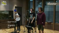 Seoul Lonely (140818 MBC Radio)