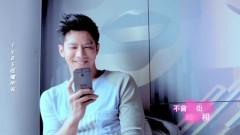 浪漫來襲 / Lãng Mãn Liên Tiếp Đến (16 Mùa Hạ OST) - Tiêu Á Hiên