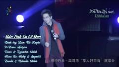 单身情歌 / Bản Tình Ca Cô Đơn (Vietsub) - Lâm Chí Huyền