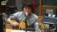 It Would Be Good (141002 MBC Radio) - Bily Acoustie