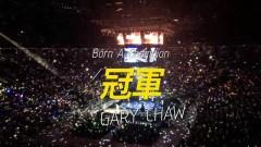 冠軍 / Born A Champion / Quán Quân
