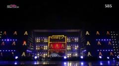 A (141012 Hallyu Dream Concert) - GOT7