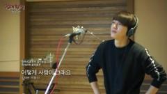 How Love Is (141021 MBC Radio) - Kim Tae Hyun