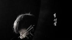 为你平定的天下 / Vì Nàng Bình Định Thiên Hạ (Kỳ Duyên Trong Gió OST) (MV Ver 2) - Lý Kiếm Thanh