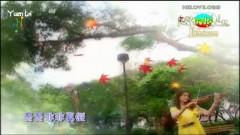 請講 / Khúc Nhạc Tình Yêu (Khúc Nhạc Tình Yêu OST) (Vietsub) - Trịnh Gia Dĩnh, Châu Lệ Kỳ